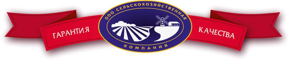 """Официальный сайт ООО """"Сельскохозяйственная компания"""""""